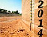 2014: o ano da seca que veio para ficar