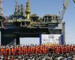 Campo Tupi gera alerta para falhas da Lei do Petróleo