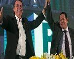 Agora vão tentar 'normalizar' Bolsonaro