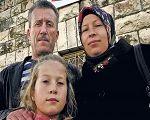 Se Bassem Tamimi fosse meu pai