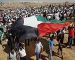 Israel e Palestina em 2018: paz, não. Descolonização