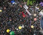 Viva o Partido do Povo Brasileiro!